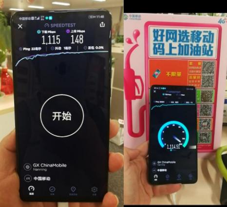 广东移动联合华为成功完成了5G室内数字系统LightSite 2.0方案