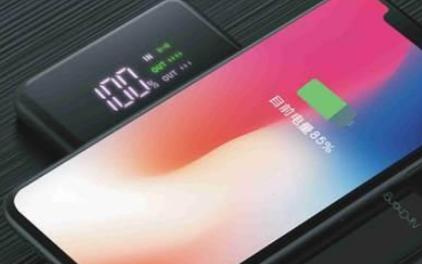 南孚推出可支持手机无线快充的无线充电宝