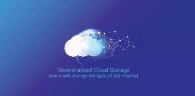 互联网的面貌是怎样被区块链改变的