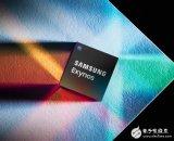 三星Exynos9825正式發布 三星GalaxyNote10系列將首發