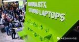 洛杉矶是一片NVIDIA标志性的绿色海洋及50多台RTX Studio设备