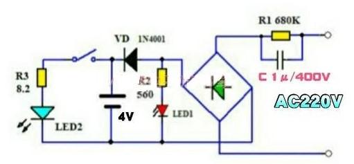 充电式手电筒的工作原理及故障的判断方法