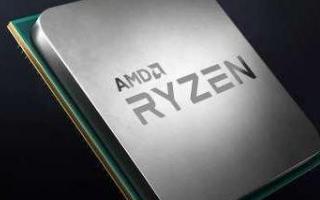 AMD发布代号为Vermeer的ZEN3嵌入式处...