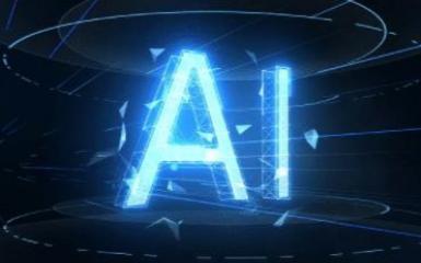 人工智能的发展将迎来最新一波浪潮