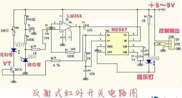 反射式红外开关电路的构成及工作原理分析