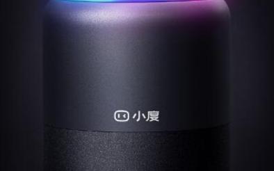 小度智能音箱可與傳統家電智能互聯