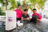 7月24日 中国电信宣布三沙通信进入5G时代