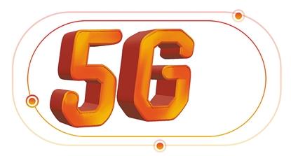 你觉得5G的网速有多快