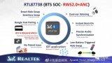 瑞昱推出一款主动式降噪智能TWS耳机方案 RTL8773B