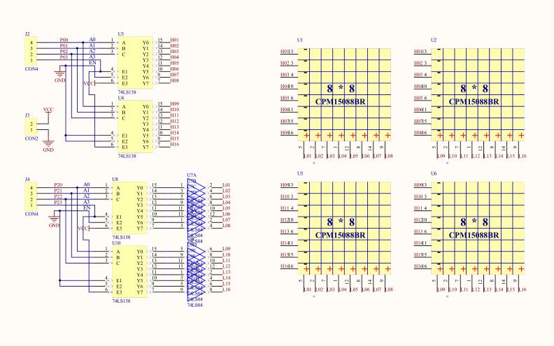 LED点阵书写屏原理图资料免费下载