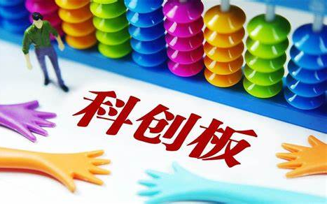 今天,科創板第二批企業掛牌!晶晨股份漲285.58%,柏楚電子漲264.86%