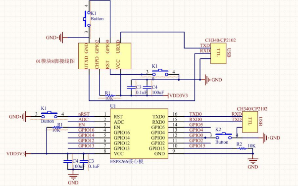 ESP8266 WIFI模块的使用说明资料免费下载