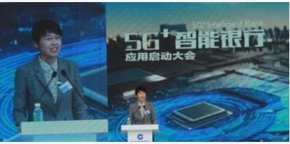 5G技术将会成为银行未来的主流吗
