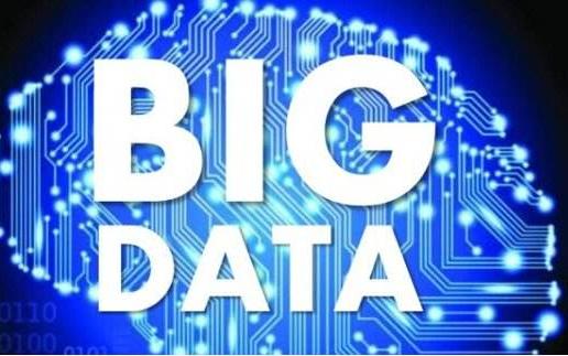 IDC:新应用场景驱动中国大数据市场持续增长