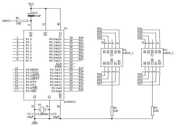 AT89S51单片机00-59秒计时器设计
