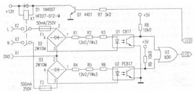 贮水式电热水器的工作原理及地线连接检测方法