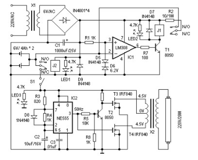 应急照明灯的应用及工作原理分析