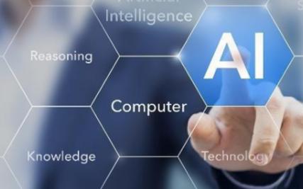 关于人工智能的发展与思考
