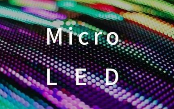 COB式Mini/Micro LED 到底好在哪
