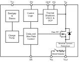 管理和控制电源是电路设计中很重要的一部分 电源电路简介