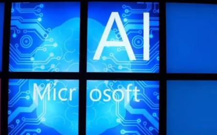 微软帝国的两个支柱云计算和AI