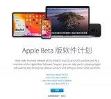 蘋果官方正式推送iOS13公測版,這是對中國用戶...