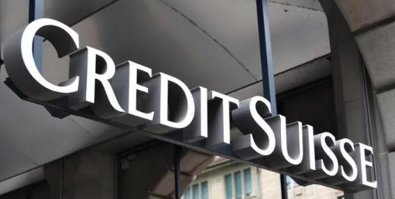 瑞士信贷正在利用分布式分类账平台对荷兰和德国政府交易进行合法化