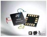 微机电系统陀螺仪工作原理