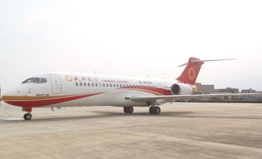 成都航空公司成功接收了第12架ARJ21飞机