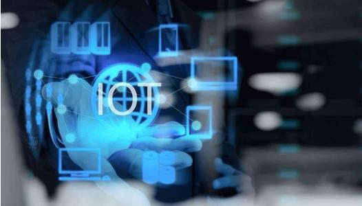 物联网怎样重新定义业务