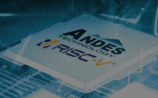 晶心致力开拓RISC-V处理器应用领域 上半年许可协议就超过60份