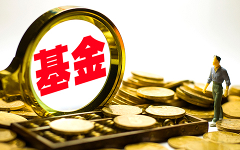 1000亿中国科创产业母基金启动 行业面临四大机遇