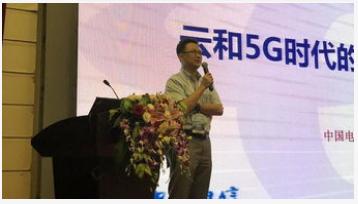 中国电信李俊杰指出OTN不仅面向5G还可以打造出一张综合业务承载网