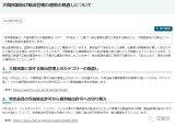 日本限制对韩国出口半导体还控制了全球52%的半导体材料市场!