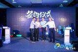 域名国家工程研究中心发布首款基于龙芯CPU的国产...