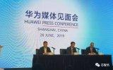 胡厚崑:華為在5G技術上的投入已達40億美元占業...