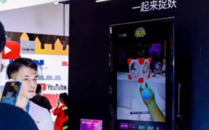 3D搭配AR技術酷炫體驗游戲逐漸嶄露頭角