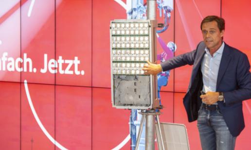 爱立信携手沃达丰在德国正式推出了5G商用网络