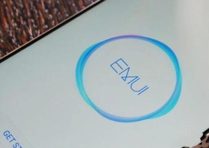华为宣布华为EMUI10系统上线,有35款能够率...