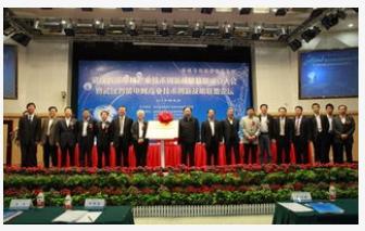 河北石家庄供电公司正式成立了5G+智能电网合作联盟