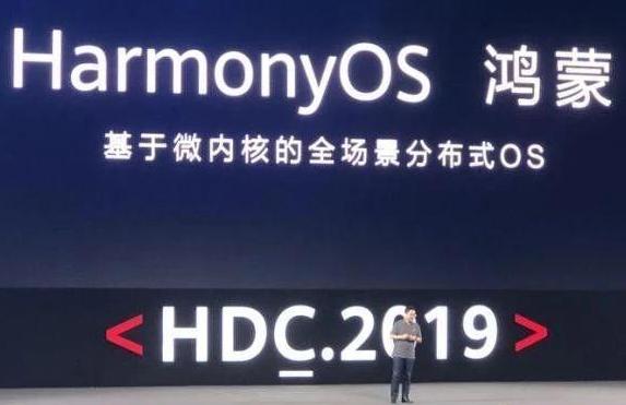 华为表示鸿蒙系统可以随时使用在手机上性能不输安卓...