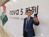 华为发布nova5系列内置麒麟810处理器,后置4800万超清像素