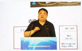 中国联通王光全表示G.698.4技术用于5G前传将会带来极大的好处