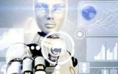 未来人工智能应不应该拥有智慧