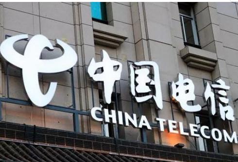 中国电信正在与中国联通推进11个互联网直联网间的1530G扩容工作