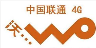 中国联通将对88个地市的报废线缆进行集中公开竞价拍卖