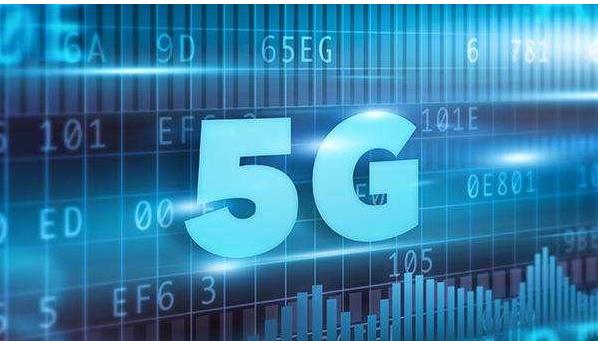 5G赋能物联网有什么额外的受益