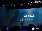 AMD第二代霄龍處理器正式發布 單線程IPC提升幅度平均15%