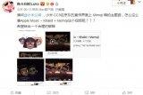 小米公关多次回应Mimoji:做竞品研究是每个行业常态