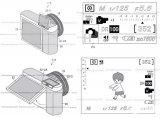 行業 | 富士公布可翻轉肩屏、可旋轉背部主屏專利